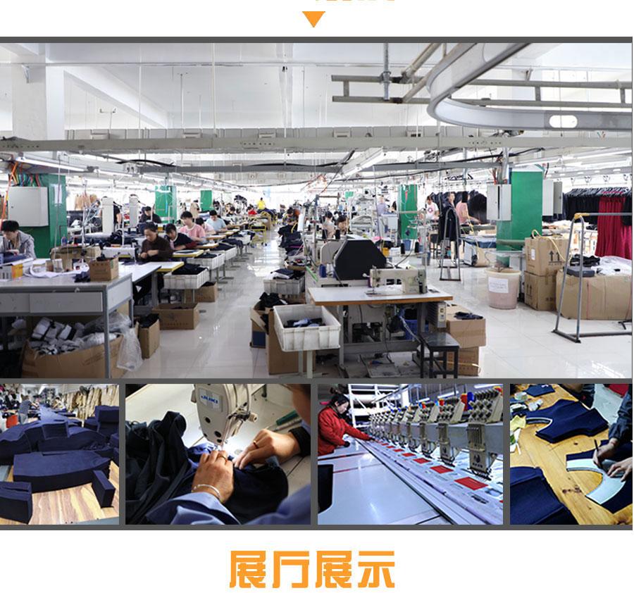 北京燃气夏季长袖工作服