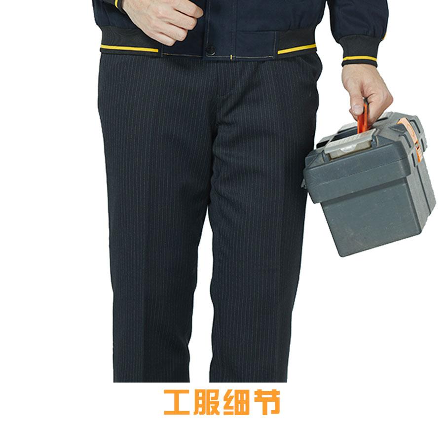新款纯棉春秋长袖工作服