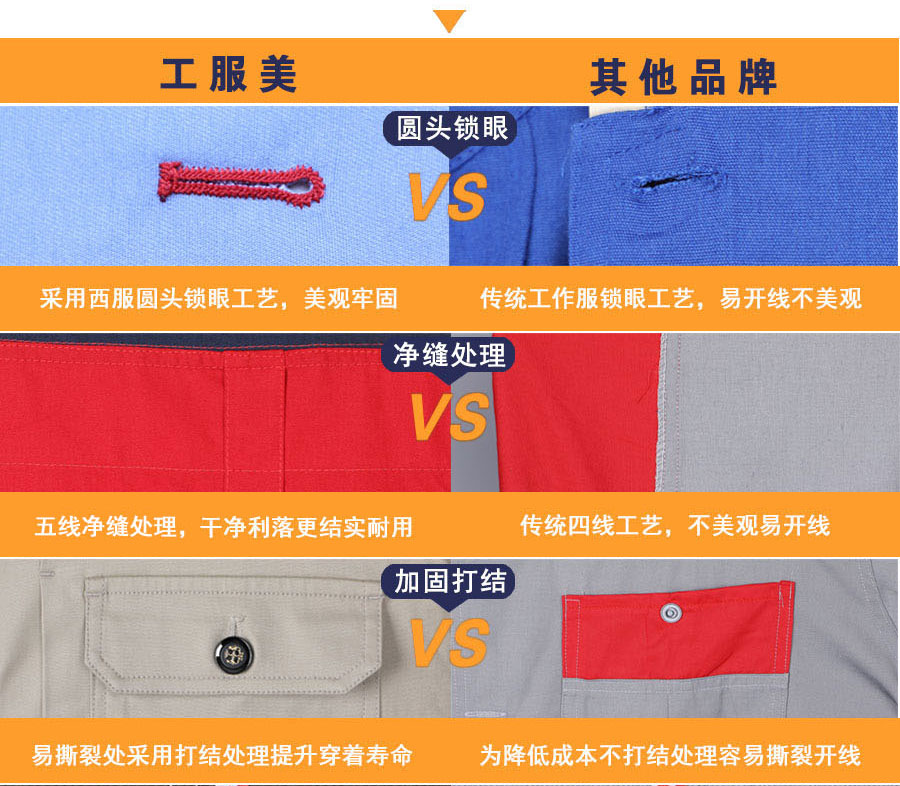 北京出租女士秋季工作服