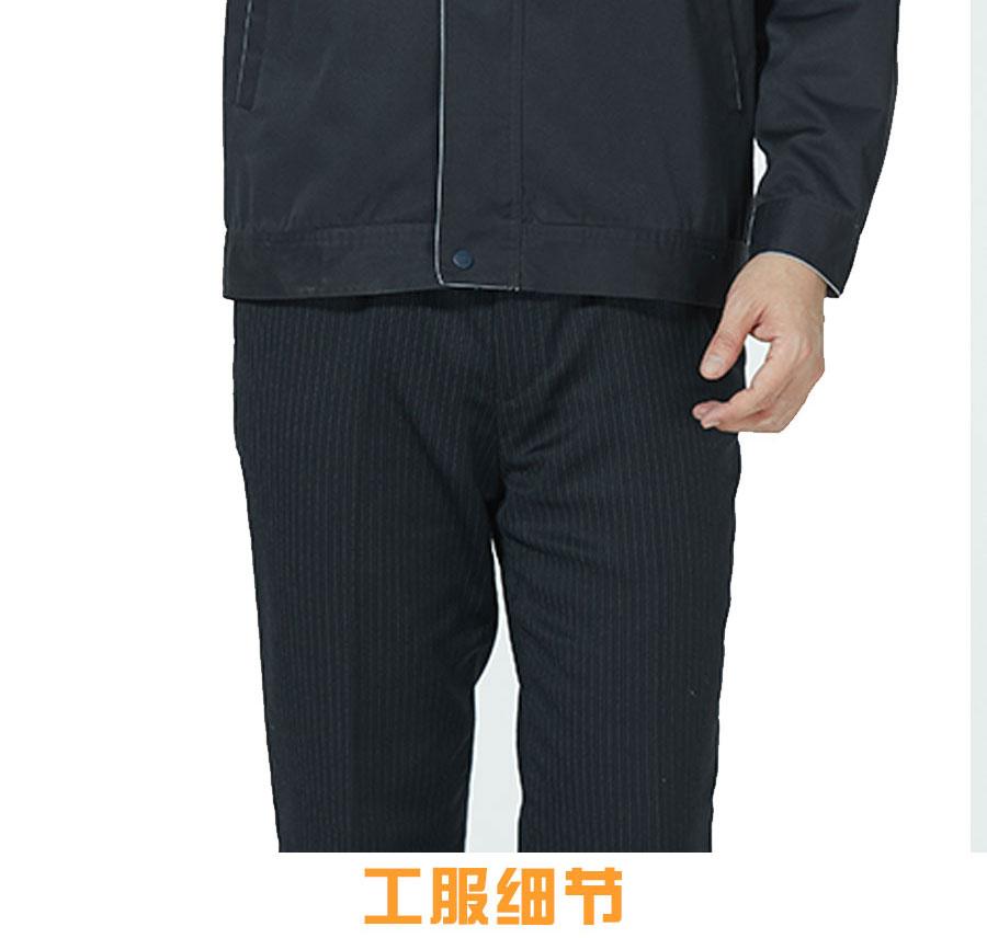 北元电器秋季长袖工作服
