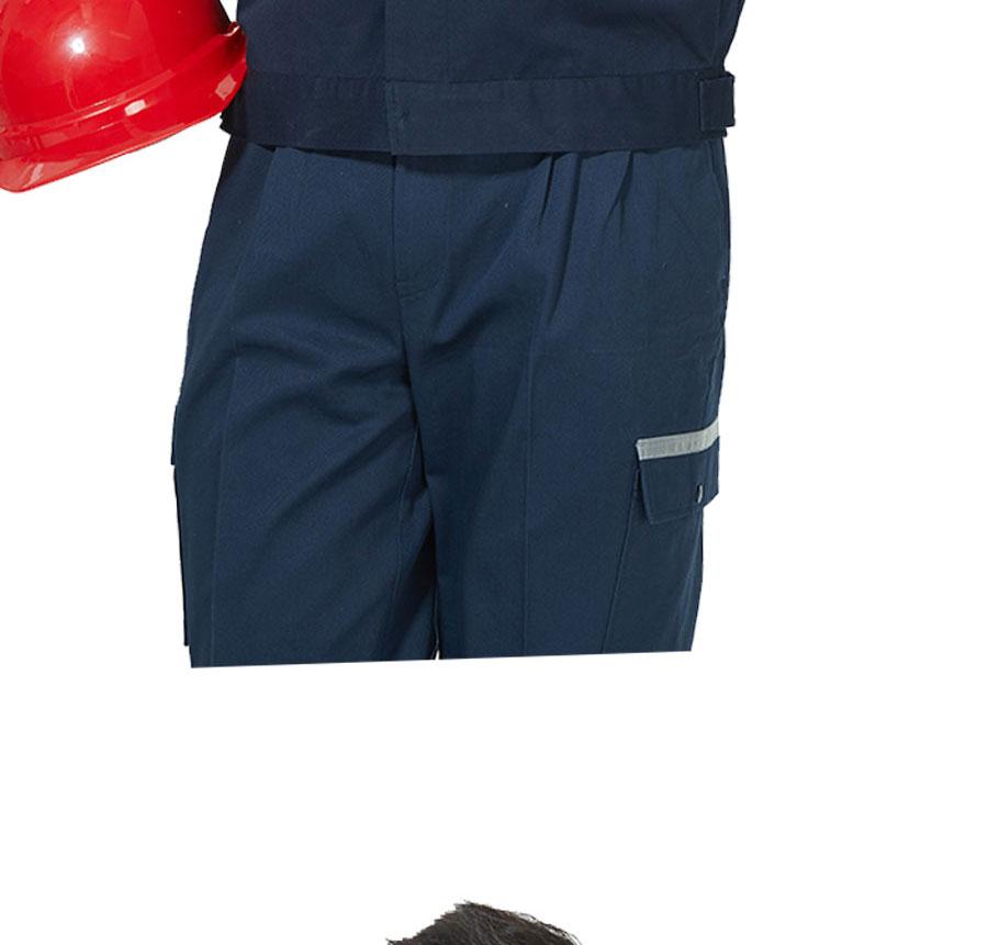北矿机电秋季长袖工作服