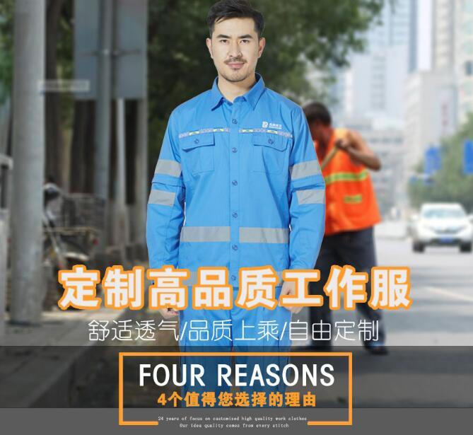 为什么企业要统一定制工作服-北京工作服厂