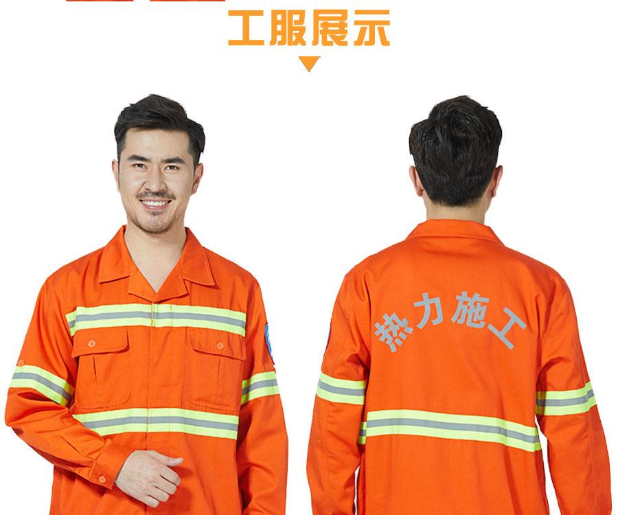 阻燃工服订做厂家采用的阻燃面料特点
